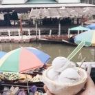 Girl, Unspotted Maekhlong Province Take Me Tour